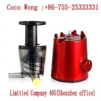 Difference Between Slow Juicer And Blender : green life juicer - quality green life juicer for sale