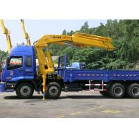 Quality Durable 16 Ton Transporting Articulated Boom Crane , Hydraulic System for sale
