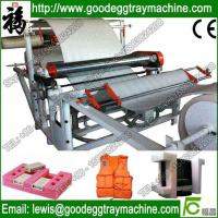 China For Pillow stuffing EPE Foam Sheet Bonding Machine on sale