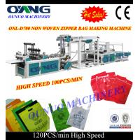 Quality loop handle non woven bag making machine sealing pp for t shirt bag for sale