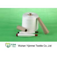 Buy Raw White / Polyester Yarn for Sewing Thread Z Twist with Ring Spinning Technics at wholesale prices