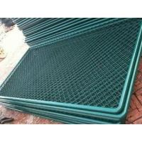 """Quality Chain Link Fence 1""""-4"""" for sale"""