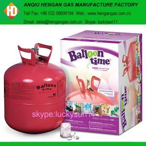 China 13.4L helium tank on sale
