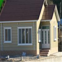Quality Low Cost Modern Modular Homes for Living or Warehouse (KHK2-368Modular Modern Modular Home for sale