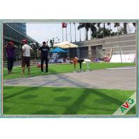 Quality Commercial Home Decoration Artificial Grass Mat For Gardening  Landscaping for sale