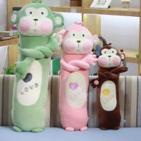 China 70 - 110cm Long Style Monkey Cute Plush Dolls Pp Cotton Stuff With Super Soft Fabric on sale