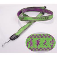 China Gifts & Crafts » Promotional Gifts custom Polyester woven lanyards no minimum on sale