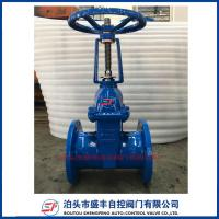 China 4 inch water sluice gate valve manufacture on sale
