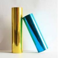 Buy cheap Smooth Flat Hot Gold Foil Paper Roll With Environmentally Friendly Material from Wholesalers