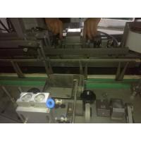 Buy cheap tissue boxer, facial tissue packing machine with glue system,servo motor from Wholesalers