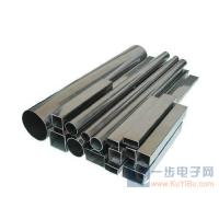 Quality SS 304 steel pipe for sale