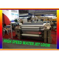 Quality Plain Tappet Shedding Water Jet Weaving Machine , Textile Machinery Manufacturers for sale