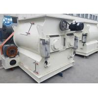 China Wall Putty Making Dry Mortar Mixer Machine High Efficiency 12 Months Warranty on sale