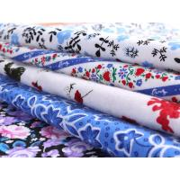 Buy cheap Cotton Flannel Fabric from wholesalers