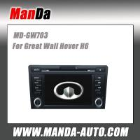 Quality Manda 2 din car stereo for Great Wall Hover H6 in-dash navigation car dvd gps factory audio player car monitor for sale