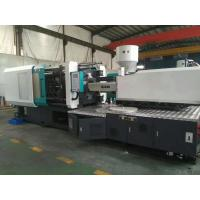China Home Appliance Plastic Injection Molding Machine Plastic Chicken Feeder 360 Ton on sale