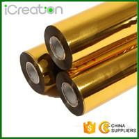 PET Printing Gold Flat Hot Stamping Foil 12 Micron Thickness MSDS Certificated