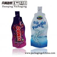 Quality Shaped Plastic Packaging Custom Injection Pouch Bags With Injection Moulding for sale