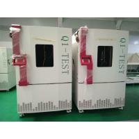 Quality Economical Temperature Humidity Test Chamber With 20L Water Tank Capacity for sale