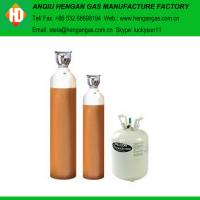 China helium 99.999% for sale on sale