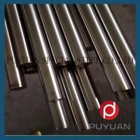 Quality 52100 bearing steel for sale