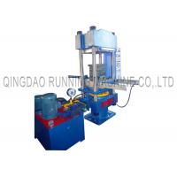 Buy cheap 120T Pressure Hydraulic Rubber Molding Machine With Auto Mold Sliding from wholesalers