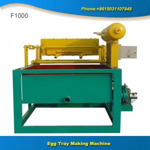 China Hot sale low cost 1000 pcs small egg tray making machine on sale