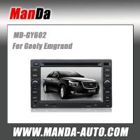 Quality hot selling car dvd gps for Geely Emgrand two din car radio factory audio player touch screen dvd for sale