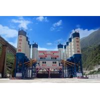 Quality Wear Resistant Ready Mix Batching Plant , Durable Reliable Cement Mixing Plant for sale