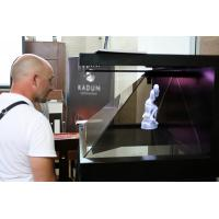 Buy cheap 270° 22 Inch Full HD Hologram Pyramid 3D Display Showcase Hologram Box For from wholesalers