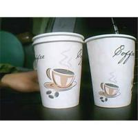 paper cups for sale International paper foodservice is a leading global marketer and manufacturer of paper and plastic single-use packaging for the foodservice industry.
