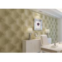 Buy cheap Creamy White Leather Wallpaper , Removable Modern VinylWallpaper PVC from Wholesalers