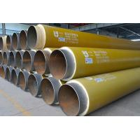 Quality High Density Polyurethane Yellow Jacket Insulation Pipe for sale