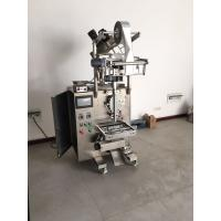 China Coffee Powder \ Medicine \ Tea Powder Packing Machine with Back Central Seal Stick Type on sale