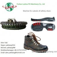 China PU Footwear Machinery Injection Machine for Sole Safety Shoes on sale