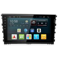 Android 4.4.1 Quad-core Car GPS Navigation System, for Hyundai Mistran, Builtin 16G Flash & WIFI & 4G dongle