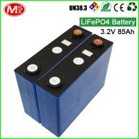 Quality Wholesale rechargeable lithium ion battery 3.2V 85AH for wind power backup for sale