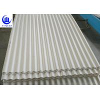 3 Layer Industrial Corrugated Upvc Plastic Sheet Two Trapezoidal