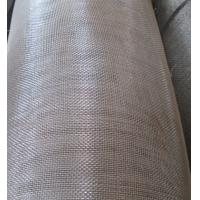 Quality G.I WIRE MESH for sale