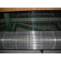 Quality welded mesh fence for sale