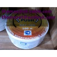 China SAT 501 Satellite 75 Ohm Coaxial Cable 100M Shrink Packing OEM Manufacturer on sale