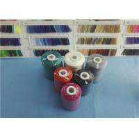 Buy cheap Industrial 100% Polyester Sewing Thread 40/2 5000Y Black And White​ from Wholesalers