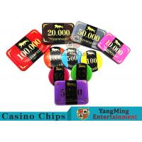 Quality 3.3mm Thickness RFID Casino Poker Chip Set With Aluminum Chips Case for sale