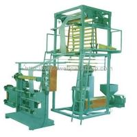 Quality PE Film Blowing Machine for sale