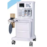 China human use Medical Anasthesia Device Portable Microcomputer-Controlled Anesthesia Machine With Ventilator on sale