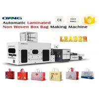 Quality Laminated Non Woven Box Bag Making Machine / Bag Manufacturing Machine for sale