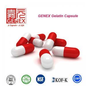 Quality Empty hard Capsule Gelatin capsule for sale