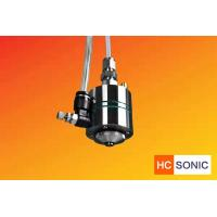 Buy cheap 50Khz Vortexing Ultrasonic Atomizer Nozzle for Complex Coating from wholesalers