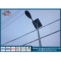 Quality Single / Double Arms Q235 / Q345 Steel Street Light Poles With Solar Panel for sale