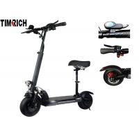 China Aluminum Alloy Folding Electric Mobility Scooter Foldable 500w *2 Motor TM-TM-H06D on sale